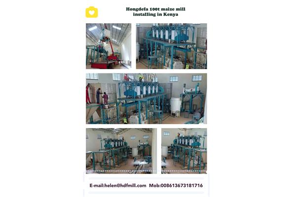 New Hongdefa 100t/d maize mill is installing in Kenya